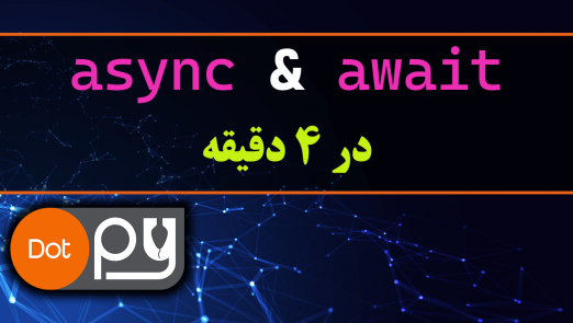 python-async-await